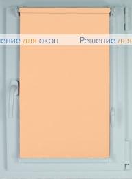 Рулонные шторы КОМПАКТ ПЛЕЙН 713 от производителя жалюзи и рулонных штор РДО