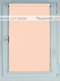 Рулонные шторы КОМПАКТ ПЛЕЙН 714 от производителя жалюзи и рулонных штор РДО