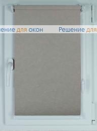 Рулонные шторы КОМПАКТ ПЛЕЙН 715 от производителя жалюзи и рулонных штор РДО