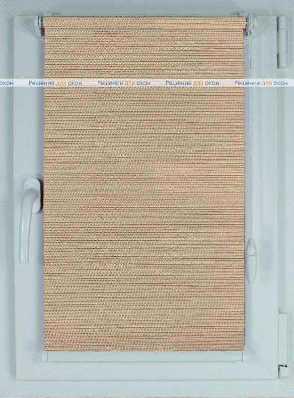 Рулонные шторы КОМПАКТ ПОРТО ПЕРЛ 7779 бежевый от производителя жалюзи и рулонных штор РДО
