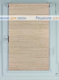 Рулонные шторы КОМПАКТ ПОРТО ПЕРЛ 7780 светло-бежевый от производителя жалюзи и рулонных штор РДО