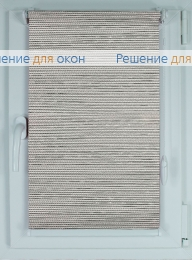 Рулонные шторы КОМПАКТ ПОРТО ПЕРЛ 7781 серый от производителя жалюзи и рулонных штор РДО