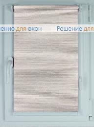 Рулонные шторы КОМПАКТ ПОРТО ПЕРЛ 8261 светло-серый от производителя жалюзи и рулонных штор РДО