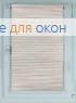 Рулонные шторы КОМПАКТ ПОРТО ПЕРЛ 8261 светло-серый