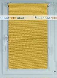 Рулонные шторы КОМПАКТ ПОРТО ПЕРЛ 8264 желтый от производителя жалюзи и рулонных штор РДО