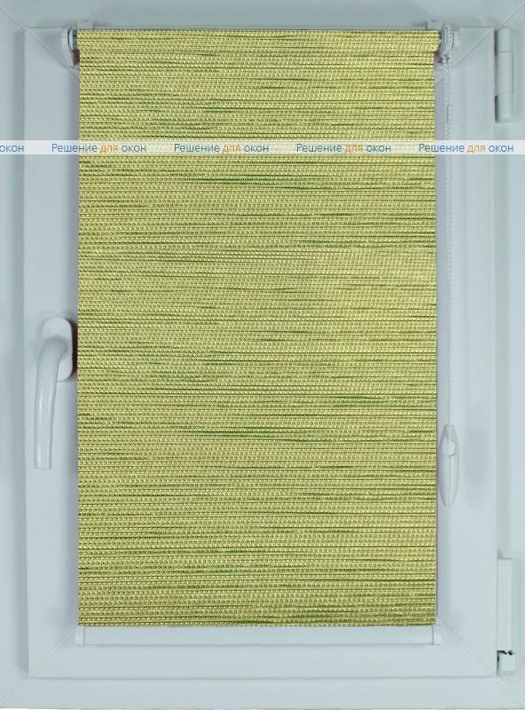 Рулонные шторы КОМПАКТ ПОРТО ПЕРЛ 8265 зеленый от производителя жалюзи и рулонных штор РДО