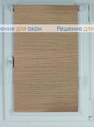 Рулонные шторы КОМПАКТ ПОРТО Б/О 7779 бежевый от производителя жалюзи и рулонных штор РДО