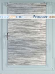 Рулонные шторы КОМПАКТ РУМБА 001 от производителя жалюзи и рулонных штор РДО