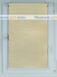 Рулонные шторы КОМПАКТ РУМБА 003 от производителя жалюзи и рулонных штор РДО