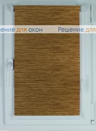 Рулонные шторы КОМПАКТ РУМБА 004 от производителя жалюзи и рулонных штор РДО
