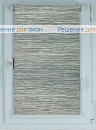 Рулонные шторы КОМПАКТ САЙПАН 1 от производителя жалюзи и рулонных штор РДО