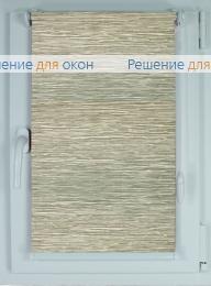 Рулонные шторы КОМПАКТ САЙПАН 2 от производителя жалюзи и рулонных штор РДО