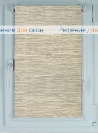 Рулонные шторы КОМПАКТ САЙПАН 4 от производителя жалюзи и рулонных штор РДО