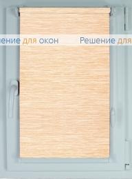 Рулонные шторы КОМПАКТ САЙПАН 5 от производителя жалюзи и рулонных штор РДО