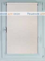 Рулонные шторы КОМПАКТ САЙПАН 6 от производителя жалюзи и рулонных штор РДО