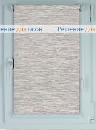 Рулонные шторы КОМПАКТ САЙПАН СИЛЬВЕР 30 от производителя жалюзи и рулонных штор РДО