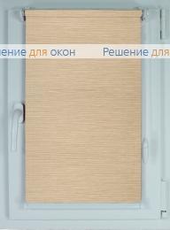 Рулонные шторы КОМПАКТ САЙПАН СИЛЬВЕР 34 от производителя жалюзи и рулонных штор РДО