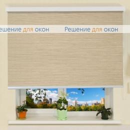 Коробные рулонные шторы РК-30 Бокс САЙПАН СИЛЬВЕР 34 от производителя жалюзи и рулонных штор РДО