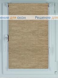 Рулонные шторы КОМПАКТ САЙПАН СИЛЬВЕР 39 от производителя жалюзи и рулонных штор РДО