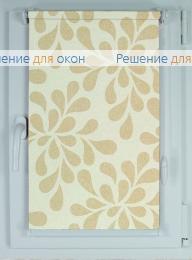 Рулонные шторы КОМПАКТ СПЛЭШ 1011 от производителя жалюзи и рулонных штор РДО
