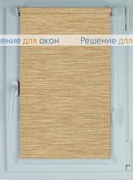 Рулонные шторы КОМПАКТ ТУНИС 223 от производителя жалюзи и рулонных штор РДО