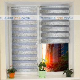 Компакт Зебра на створку окна, Компакт Зебра АКСИ 3 от производителя жалюзи и рулонных штор РДО