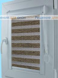 Уни Зебра АКСИ 6 от производителя жалюзи и рулонных штор РДО