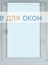Рулонные шторы КОМПАКТ АЛЛЕГРО 1000 (250 см)