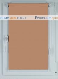 Рулонные шторы КОМПАКТ АЛЛЕГРО 1065 (250 см) какао от производителя жалюзи и рулонных штор РДО