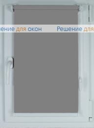 Рулонные шторы КОМПАКТ АЛЛЕГРО 1080 серый от производителя жалюзи и рулонных штор РДО
