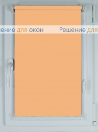 Рулонные шторы КОМПАКТ АЛЛЕГРО 1100 светло-персиковый от производителя жалюзи и рулонных штор РДО