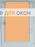 Рулонные шторы КОМПАКТ АЛЛЕГРО 1100 светло-персиковый