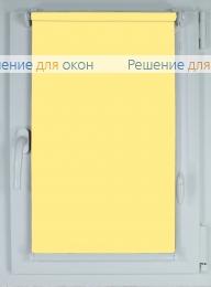 Рулонные шторы КОМПАКТ АЛЛЕГРО 1110 светло-желтый от производителя жалюзи и рулонных штор РДО