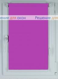 Рулонные шторы КОМПАКТ АЛЛЕГРО 1160 орхидея от производителя жалюзи и рулонных штор РДО