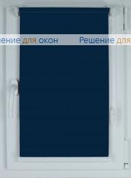 Рулонные шторы КОМПАКТ АЛЛЕГРО 1190 темно-синий от производителя жалюзи и рулонных штор РДО