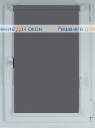 Рулонные шторы КОМПАКТ АЛЛЕГРО XXL 9119 тёмно-серый от производителя жалюзи и рулонных штор РДО