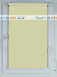 Рулонные шторы КОМПАКТ АЛЛЕГРО Б/О 1070 светло-серый от производителя жалюзи и рулонных штор РДО