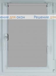 Рулонные шторы КОМПАКТ АЛЛЕГРО Б/О 1080 серый от производителя жалюзи и рулонных штор РДО