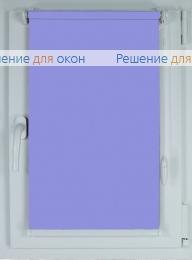 Рулонные шторы КОМПАКТ АЛЛЕГРО Б/О 1210 лавандовый от производителя жалюзи и рулонных штор РДО