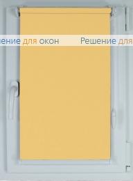 Рулонные шторы КОМПАКТ АЛЛЕГРО ПЕРЛ 1200 желтый от производителя жалюзи и рулонных штор РДО