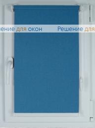Рулонные шторы КОМПАКТ АЛЛЕГРО ПЕРЛ 2000 синий от производителя жалюзи и рулонных штор РДО