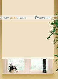 РК-65 Бокс квадрат на большие окна, Коробные рулонные шторы РК-65 Бокс квадрат АЛЛЕГРО ПЕРЛ 1010 от производителя жалюзи и рулонных штор РДО