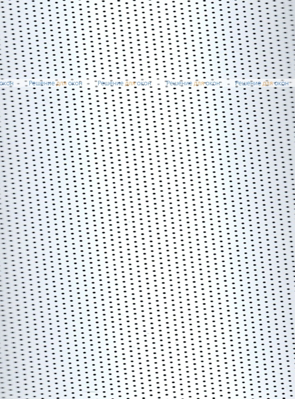 Вертикальные ламели ( без карниза ) алюминиевые  ЛЕНТА 0225 Перфорация Белый от производителя жалюзи и рулонных штор РДО