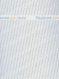Жалюзи вертикальные алюминиевые  ЛЕНТА 0225 Перфорация Белый от производителя жалюзи и рулонных штор РДО