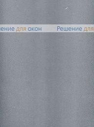 Жалюзи вертикальные алюминиевые  ЛЕНТА 7005 Металлик от производителя жалюзи и рулонных штор РДО