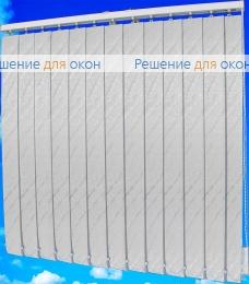 Жалюзи вертикальные АРИЕЛЬ 011 белый от производителя жалюзи и рулонных штор РДО