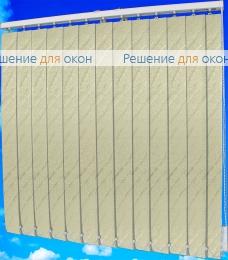 Жалюзи вертикальные АРИЕЛЬ 021 бежевый от производителя жалюзи и рулонных штор РДО