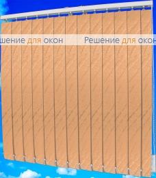 Жалюзи вертикальные АРИЕЛЬ 065 персик от производителя жалюзи и рулонных штор РДО