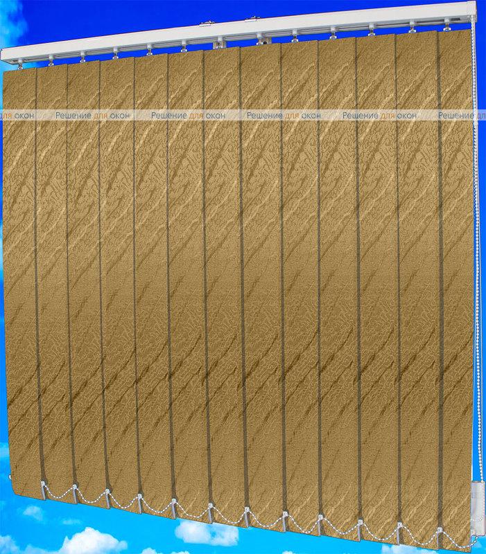 Жалюзи вертикальные АРИЕЛЬ 2746 темно-бежевый от производителя жалюзи и рулонных штор РДО