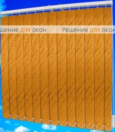Жалюзи вертикальные АРИЕЛЬ 3499 оранжевый от производителя жалюзи и рулонных штор РДО